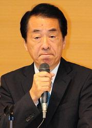 自分なりの判断のご紹介-菅総理陳謝
