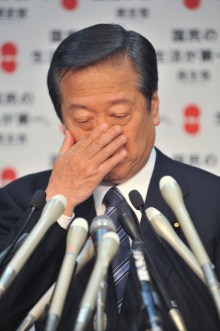 自分なりの判断のご紹介-小沢代表涙