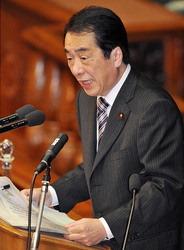 自分なりの判断のご紹介-菅首相施政方針演説