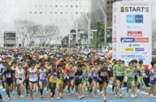 自分なりの判断のご紹介-東京マラソン