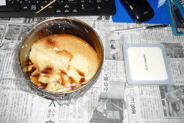 食いかけプリンと賞味期限今日までの豆腐
