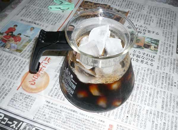 アイスコーヒーの出来上がり