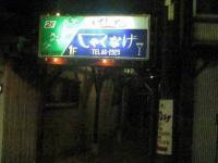 1IMG_9397.jpg