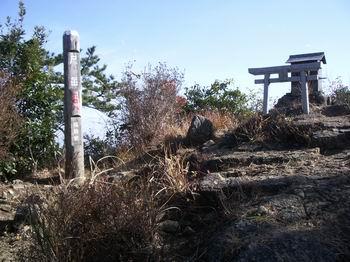 尺岳山頂18