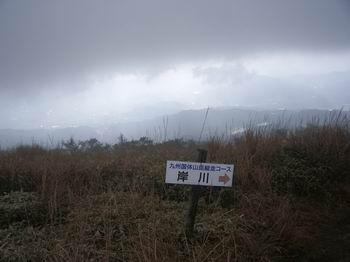 佐賀平野11