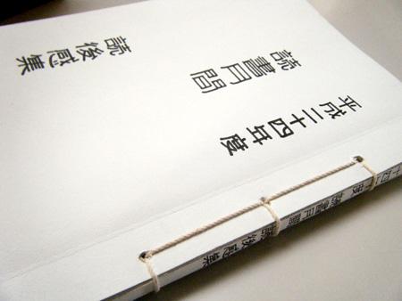 kamitoji5.jpg