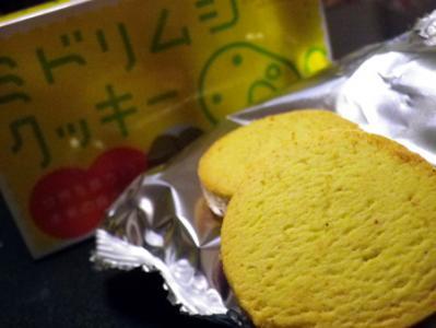 midorimushi-2.jpg