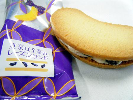 tokyobanana-r.jpg