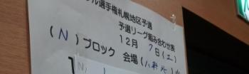 Baidu IME_2013-11-15_14-51-35
