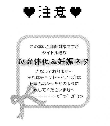 zexal_p084.jpg