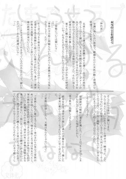 zexal_p086.jpg