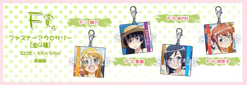 item_f.jpg