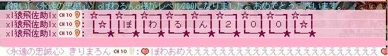 Maple120908_225157.jpg