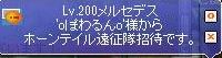 Maple120910_002402.jpg