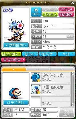 Maple120923_001032.jpg
