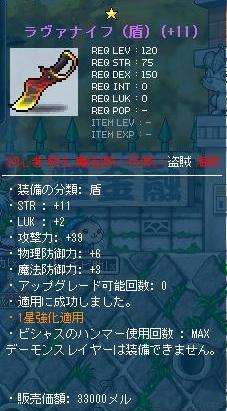 Maple120923_001503.jpg