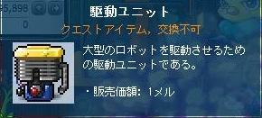 Maple120930_045522.jpg
