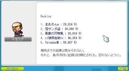 Maple121001_043648.jpg