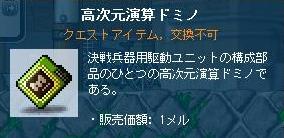 Maple121001_204734.jpg