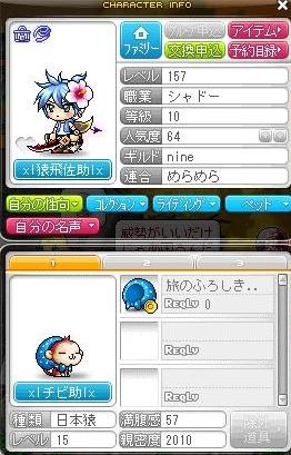 Maple121002_210654.jpg