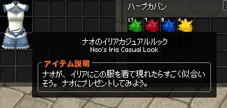 mabinogi_2014_10_26_002.jpg