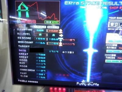 FJ311069.jpg