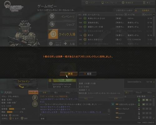 AVA_120901_194326_00.jpg