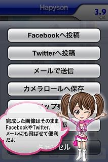 AppStoreSample5.jpg