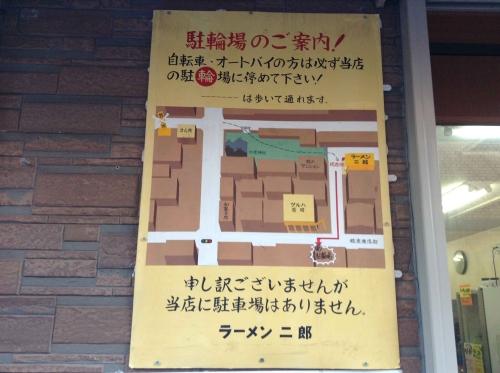 20140118_ラーメン二郎相模大野店-004