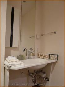 20130320 洗面 病院
