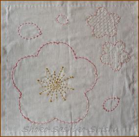 20130323 2 桜布巾1