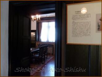 20130423 逍遥入口 演劇博物館