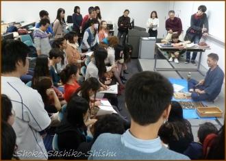 20141113 学生 3 能面