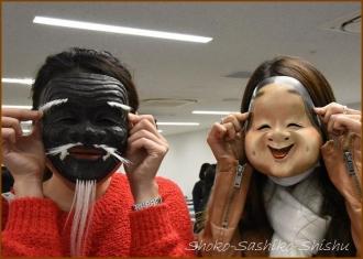 20141115 学生 能面