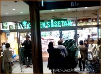 20141122 B1 目白駅前