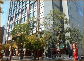 20141124 明治座 1 歌舞伎