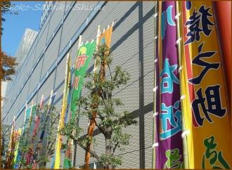 20141124 明治座 2 歌舞伎