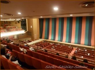 20141124 明治座 2階  歌舞伎