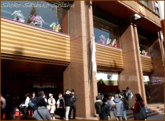 20141124 明治座 3 歌舞伎