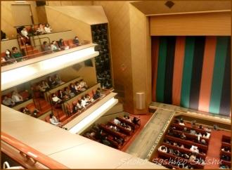 20141124 明治座 3階 2 歌舞伎