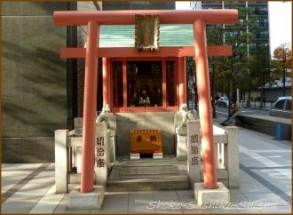 20141124 明治座 お宮 歌舞伎