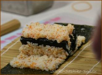 20141126 Wデモ 2 飾り寿司