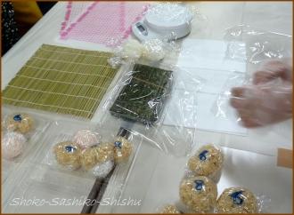 20141126 準備 6 飾り寿司