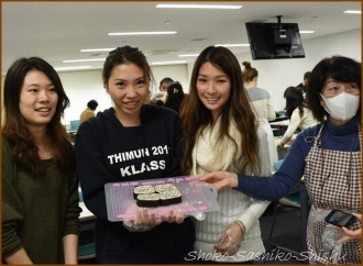 20141126 W 7 飾り寿司