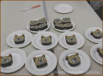 20141129 出来上がり 2 飾り寿司