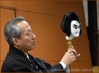 20141214 首 1 文楽人形