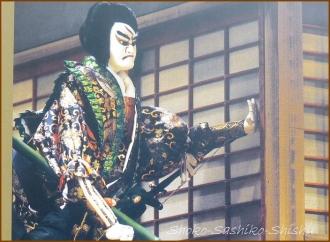 20141215 絵本太閤記 文楽鑑賞教室