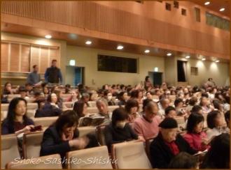 20141215 観客 1 文楽鑑賞教室