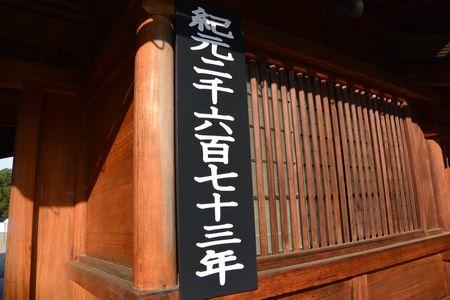20131216kashihara2.jpg