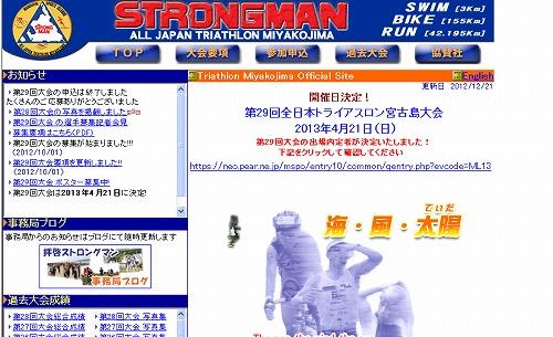2014miyako_20121223105153.jpg